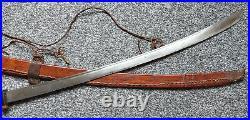 Antique Vintage Ethiopian Abyssinia Shotel Gurade Sword