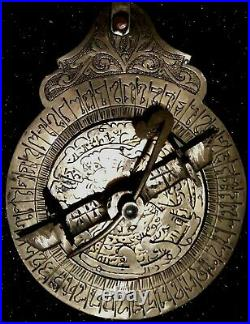 Antique Vintage Islamic Persian Big Astrolabe