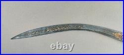 Antique Vintage Islamic Turkish Pala Kilij Shamshir Sword Saber Gold Calligraphy
