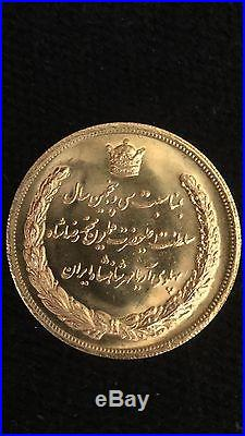 Antique Vintage Solid 22ct Gold Coin Islamic Persian Mohamad Reza Shah Pahlavi
