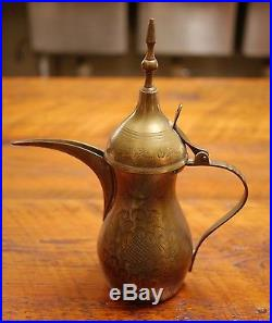 Antique Vtg Arabic Middle Eastern Turkish Brass Tin Coffee Dallah Tea Pot 10.75