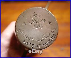 Antique Vtg Arabic Middle Eastern Turkish Brass Tin Coffee Dallah Tea Pot 10.75