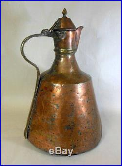 Antique Vtg Middle East Persian Islamic Arab Water Coffee Pot Copper Brass Dalla