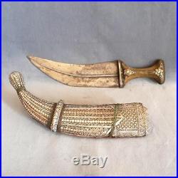 Antique Yemeni Dagger Islamic Silver Filigree Yemen Jambiya Khanjar Knife