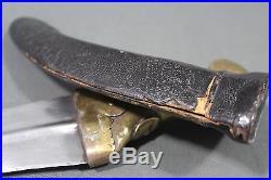 Antique Yemeni jambiya dagger (kanjar) Yemen 19th early 20th century