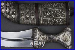Antique Yemeni jambiya dagger (kanjar) Yemen, first half 20th