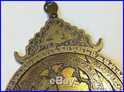 Antique brass Islamic Judaica Arab Hebrew Ottoman Astrolabe (m1371)