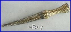Antique c 1900 Ottoman Inscribed Copper Repousse Dagger Turkey Middle East