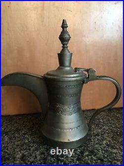 Antique copper brass Persian Islamic Dallah Arabic Coffee Pot 3 Pound 11 28cm