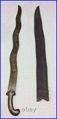 Antique hand made Indo-Persian Islamic wavy sword with scabord 32 inch long