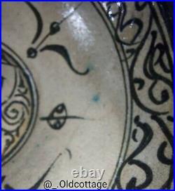 Antique islamic nishapur pottery bowl persian 10/12 century