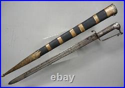 Antique islamic sword sabre shamshir Khyber Knife Säbel schwert Afghanistan KH31