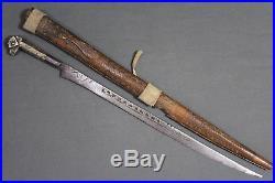 Antique kabyle algerian flyssa (flissa) dagger Algeria, 19th century