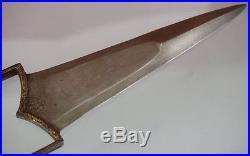 Antique late 18th, Indian Persian Katar Kattari Push Dagger Woodz Blade