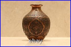Antique luxury copper vase bowl handmade persian Isfahan qalam zani qajar marked