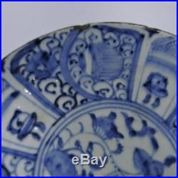 Antique middle eastern Safavid blue and white dish 10 in diameter ex. Collection