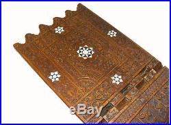 Antique orient carved islamic wood Koran quran Stand from syria 19 Jh. NO-2