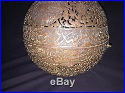 Antique rare Brass Islamic Calligraphy astrolabe OR Islamic Lamp
