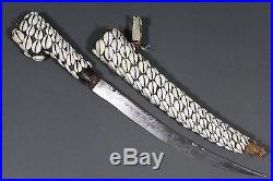 Antique rare kabyle algerian flyssa (flissa) dagger with cauris 19th century