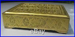 Antique repro Persian Brass jewelry / cigar Box hand embossed oriental pattern