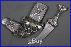 Antique silver Arabian jambiya (kanjar) Arabian peninsula, 19th century