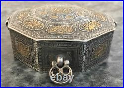 Antique sun mark NIELLO SILVER & GOLD INLAY with SCRIPT islamic LIDDED BOX
