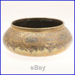 Arabic Islamic Damascene Silver Inlaid Bowl Pot Cairoware