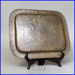 Arabic Islamic Damascene Silver Inlaid Bowl Tray Pot Cairoware