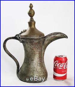 BIG VINTAGE ARABIC ISLAMIC DALLAH COFFEE POT omani saudi bedouin antique tea