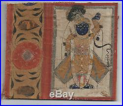 Beautiful 19th Century Painting on Fabric of Indian / Middle Eastern Deity