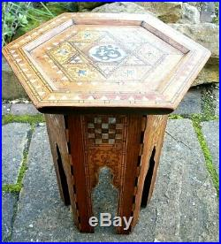 Beautiful Antique Hexagonal Islamic Wooden Inlaid Side Table