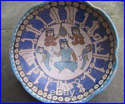 Beautiful Antique Islamic Ceramic Bowl, Glaze Painted, Human Figures