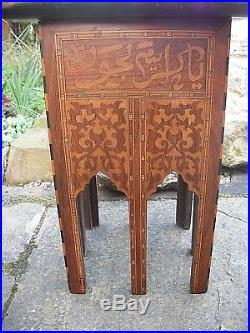 Beautiful Antique Islamic Wooden Inlaid Side Table