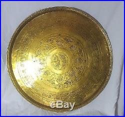 Beautiful Vintage Large Brass Middle Eastern Tray