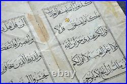 Bifolio Antique Manuscript Arabic Islamic Ottoman Calligraphy Koran Turkey 18 C