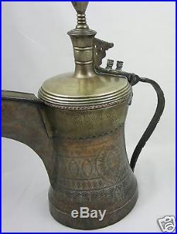 Big Antique Islamic Bedouin Dallah Tea Coffee Pot Middle Eastern