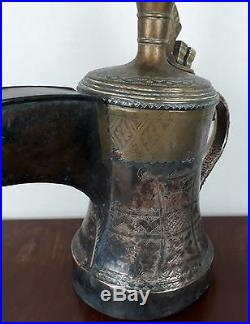Big Antique Islamic dallah coffee pot arabian middle eastern arabic Beauty