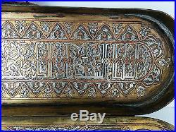 Big Islamic Box Qalamdan Silver Inlay Cairoware Mamluk Kufic Arabic Script 40cm