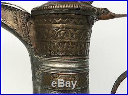Big Islamic Dallah Coffee Tea Pot Arabic Oman Arabia Eastern Nizwa Arabian 43cm