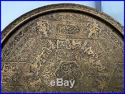 Big Islamic Tray Mamluk Cairoware Persian Arabic Kufic Calligraphy