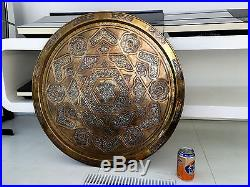 Big Islamic Tray Silver Inlay Mamluk Cairoware Arabic Calligraphy Persian 65cm