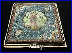 Breathtaking Antique Persian Islamic Enamelled Solid Low Grade Silver Box 687.5g