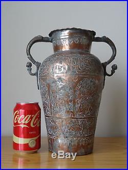 C. 18th Antique Vintage Islamic Persian Ottoman Copper Brass Pot Pitcher Jug