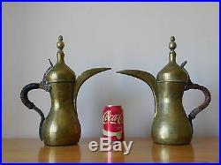 C. 19th Antique Islamic Persian Ottoman Brass Dallah Coffee Pot Pair Set