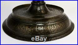 C16th Style Ottoman Turkish Engraved Brass Cadlestick 19th Century