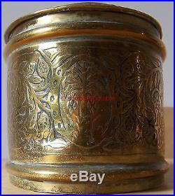 C1920s antique BEZALEL SCHOOL BRASS COPPER & SILK BOX judaica jewish hebrew
