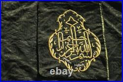 CANDLES OF THE KAABA MAKKAH MACCA ISLAMIC ARABIC PENMANSHIP HOLY QURAN 80cm X 70