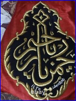 CANDLES OF THE KAABA OTTOMAN MACCA ISLAMIC ARABIC PENMANSHIP HOLY QURAN 80cm X70