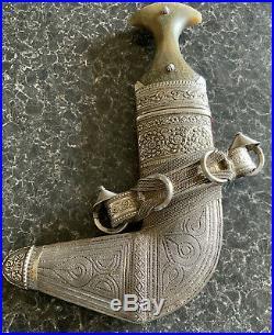 CEREMONIAL KHANJAR Omani Silver, Beautiful Handcrafted Silverwork. Stunning