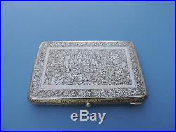 Ca 1928 Signed Persian Islamic Qajar Solid Silver Cigarette Card Case By Jafar